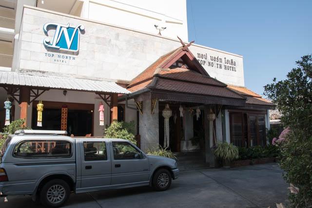 Top North Hotel Chiang Mai entrada